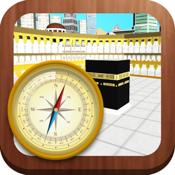 Find Mecca (Qibla) icon