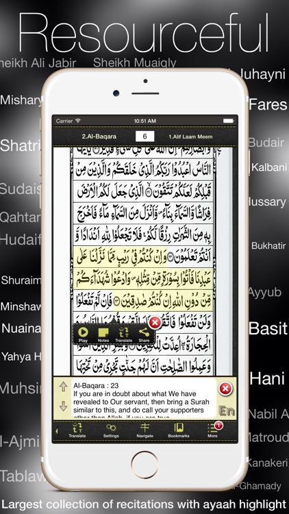 Quran Kareem 13 Line for iPhone & iPod
