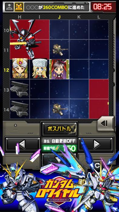 ガンダムロワイヤル ScreenShot1