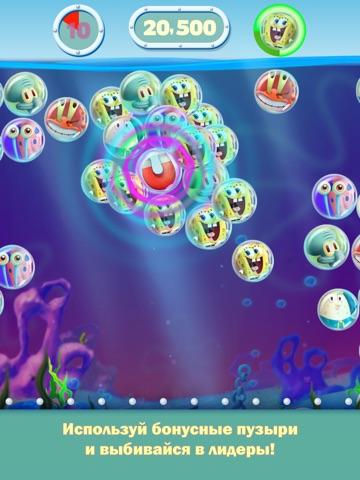 Скачать игру SpongeBob Bubble Party