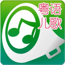 Cantonese Songs For Baby - 粵語兒歌金曲 - 寶寶版