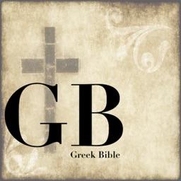 A+ Greek New Testament Study Aid