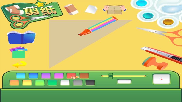 Paper Cutting-New screenshot-4