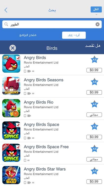 App3ad | آب-عاد screenshot-3