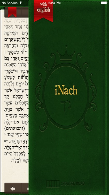 iNach with English, Maps & More