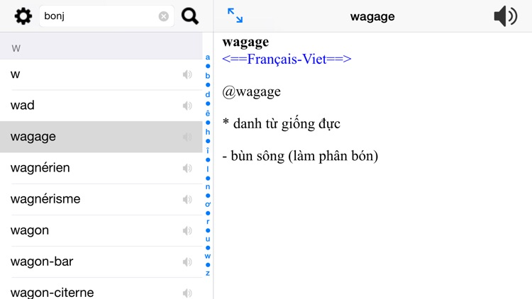 Bamboo Dict French-Vietnamese All In One screenshot-3