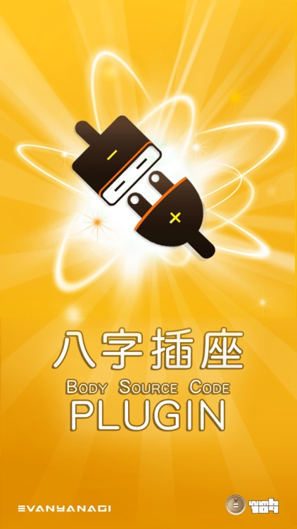 Body Source Code Plugin (asia)