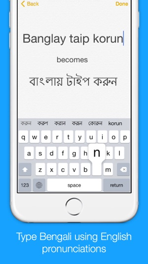 Bengali Transliteration Keyboard by KeyNounce on the App Store