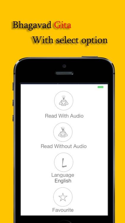 Geeta in Audio & Text