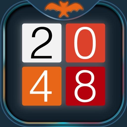 2048 : Степени Двойки