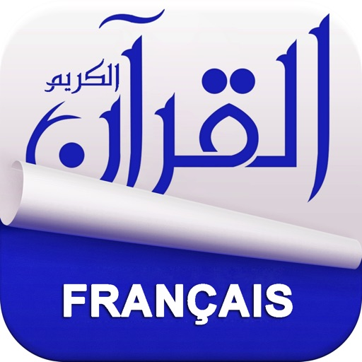 Holy Quran (Offline Audio) Recitation and French Audio