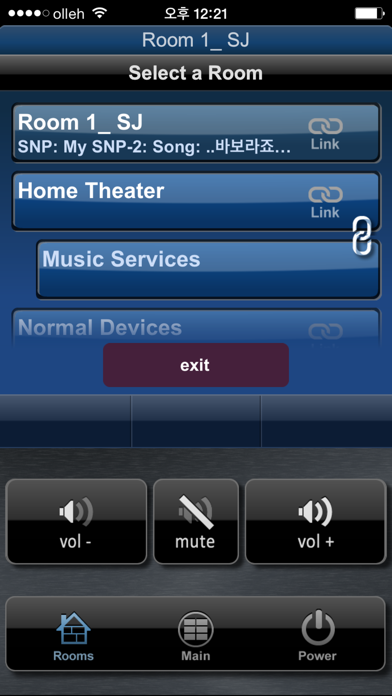 Total Control Mobile screenshot two