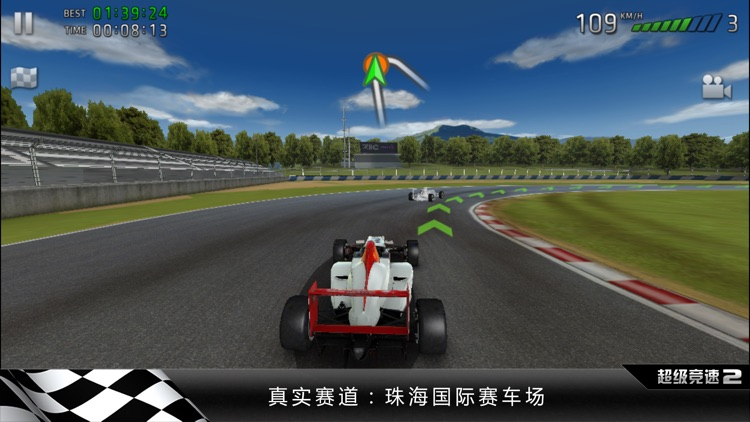 超级竞速2 (Sports Car Challenge 2) screenshot-0