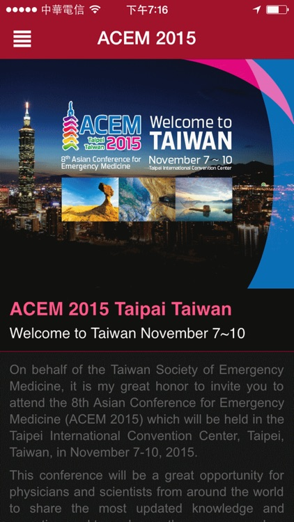 ACEM 2015 by YourSaaS Co ,Ltd