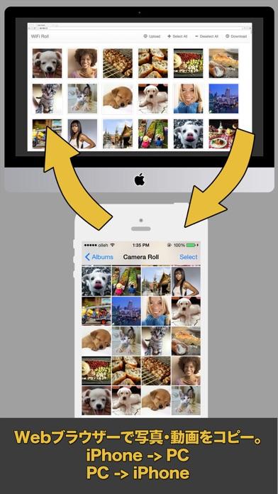 無線写真転送 (wifiで簡単に写真とビデ... screenshot1