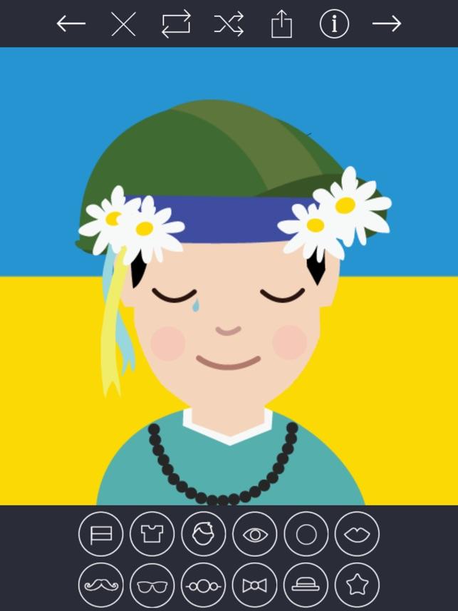 Приложение аватар украинца скачать бесплатно