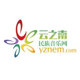 云南音乐网