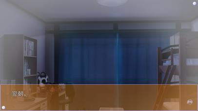 リトルバスターズ!SS Vol.04 screenshot1