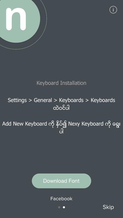 Nexy Keyboard