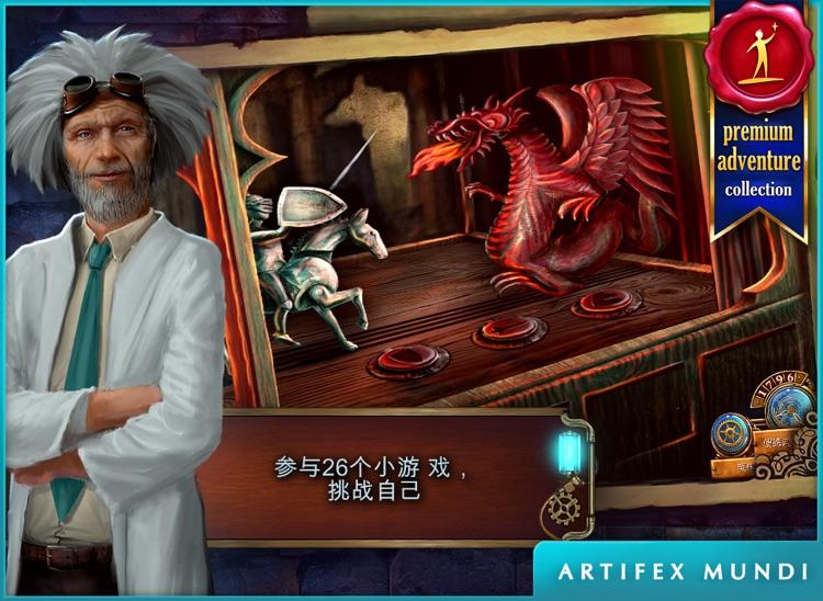 时间之谜3:最终谜团 HD screenshot-3