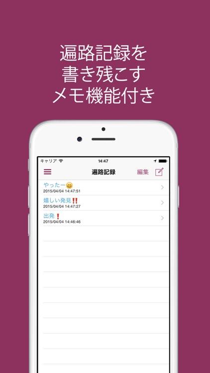 四国八十八ヶ所 遍路ガイド screenshot-4