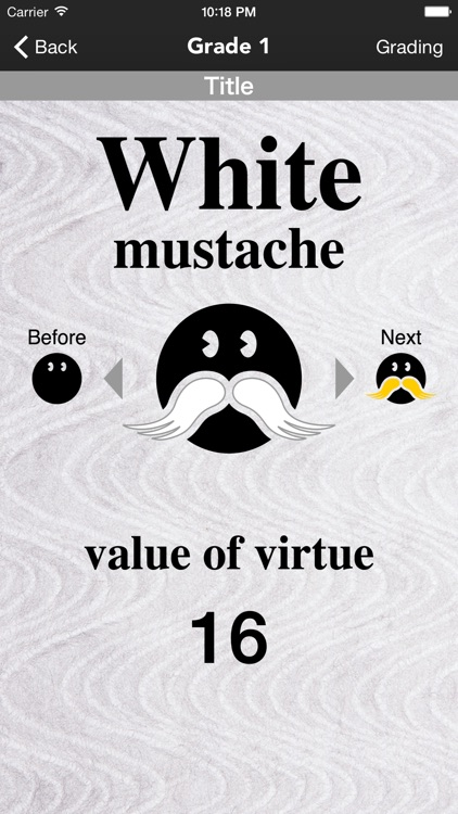 H'virtue ~Accumulate virtues diary - Get the happiness by accumulating virtue~ screenshot-3