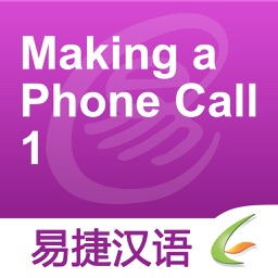 Making a Phone Call 1 - Easy Chinese | 打电话 1 - 易捷汉语