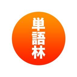 Tangorin Japanese Dictionary