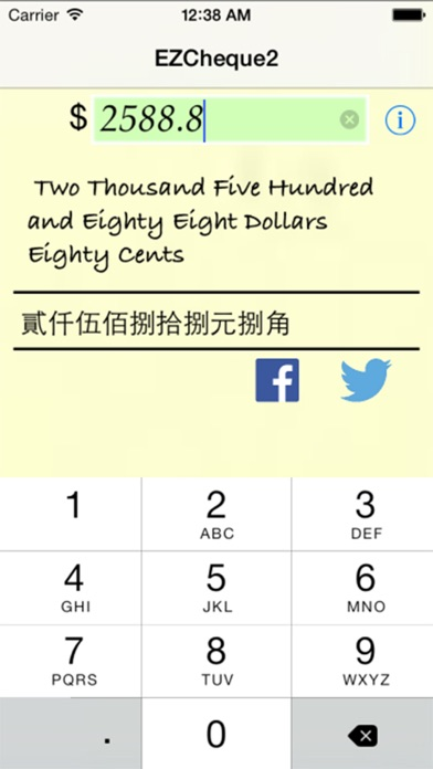 EZCheque2 - Cheque Tools convert Number to English screenshot two