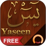 Surah Yaseen Free