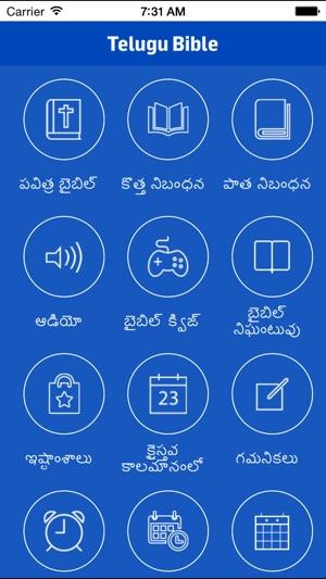 Telugu Bible HD on the App Store
