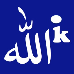 Islamic Keys