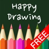 点击获取Happy Drawing Lite