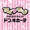 アイモリ〜ドン・キホーテのカラコン・つけま試着アプリ〜