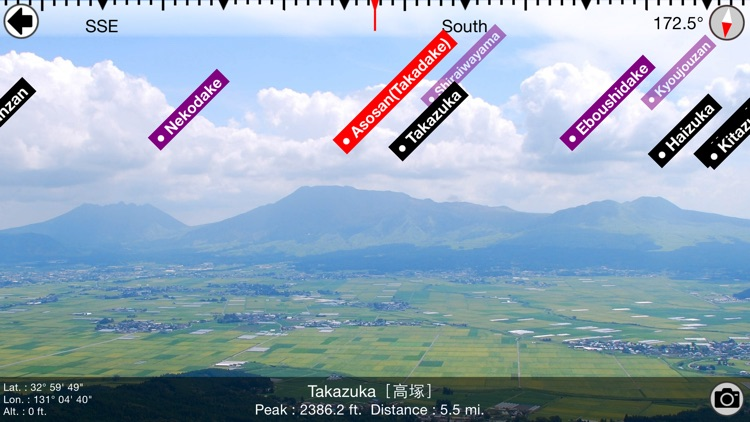 AR Peaks of Japan screenshot-2