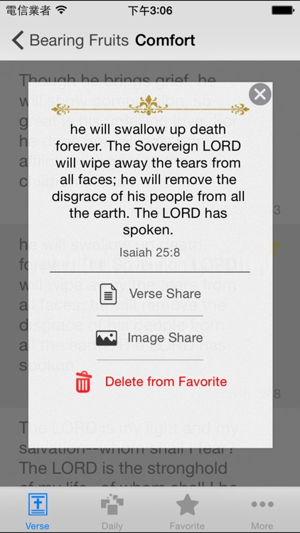 BlessingU Bible Scripture screenshot-4