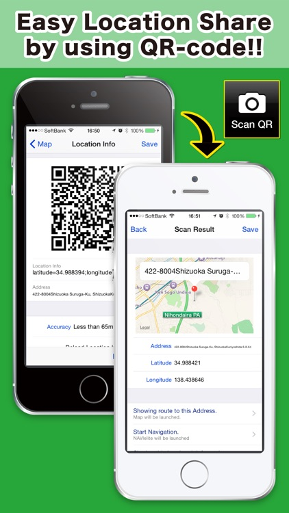 QR Location - Share the meeting place and destination, and notify current location.