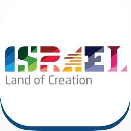Israel - Guía de viajes