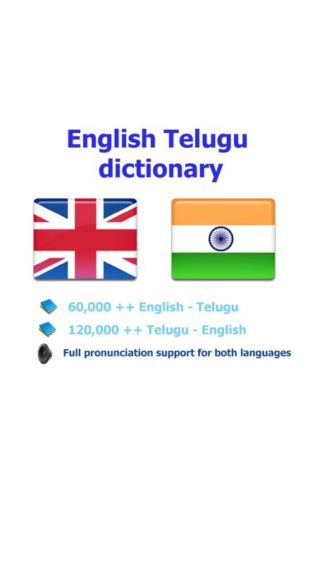 English Telugu best dictionary translation - Online Game Hack and