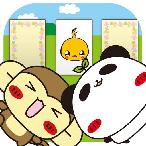 パンダのたぷたぷ 神経衰弱-無料のトランプゲーム!