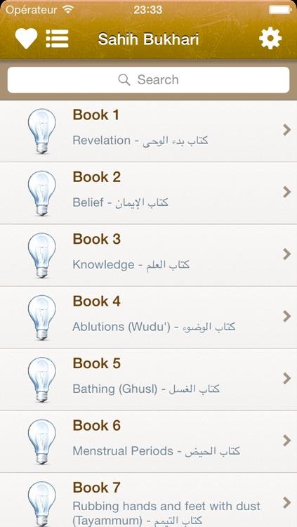 Hadith Sahih Bukhari in Arabic and English