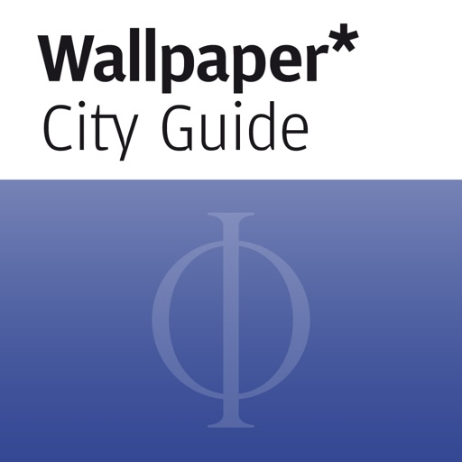 London: Wallpaper* City Guide
