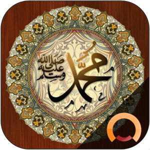 Hadith Collection Pro app
