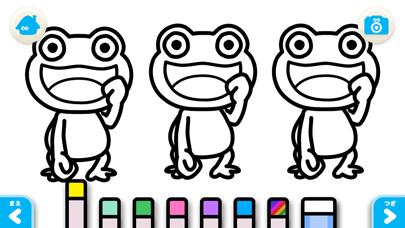 【無料版】かえるの合唱(がっしょう) ~ぬりえで遊べる赤ちゃん・子供向けのアニメで動く絵本アプリ:えほんであそぼ!じゃじゃじゃじゃん童謡シリーズのおすすめ画像5