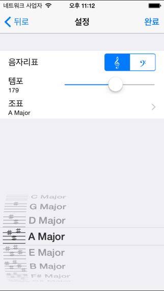 멜로디라인 - 핸디 작곡 툴 for Windows