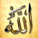 Divine Names – Memorize the 99 names of Allah