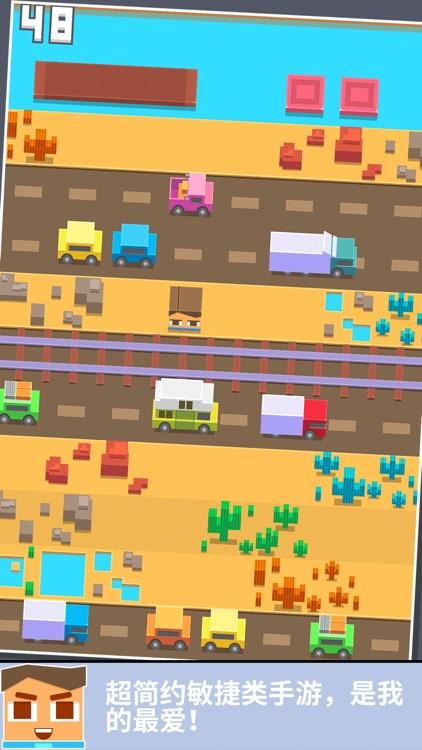 横穿马路----史上最贱,最虐心的游戏