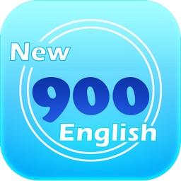 新英语900句生活英语  日常生活口语教材 免费无限随身学习HD