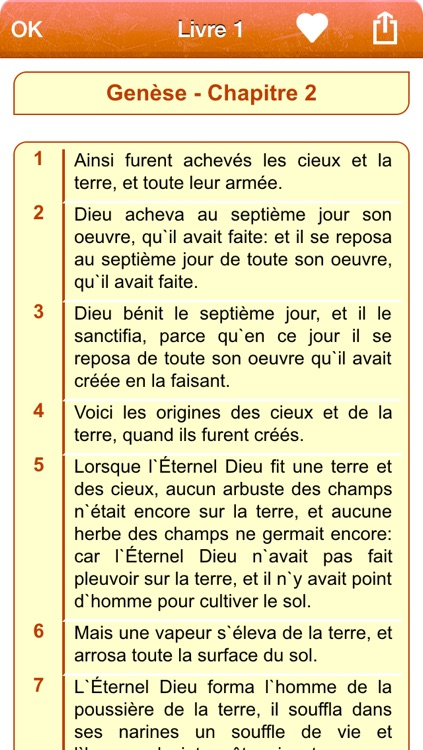 Free Holy Bible Audio mp3 and Text in French - Louis Segond 1910 screenshot-2