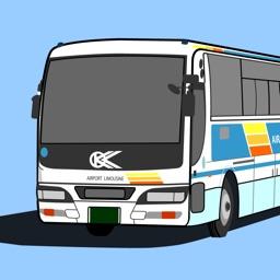 Osaka × Kansai Airport Limousine Bus